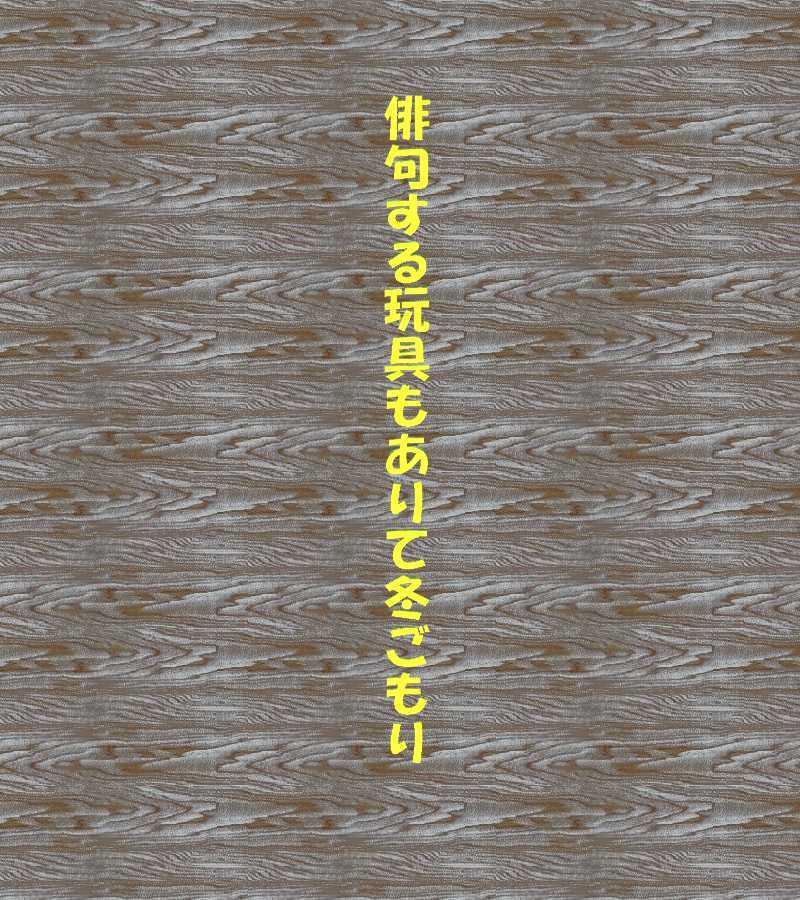 f0117041_05514264.jpg