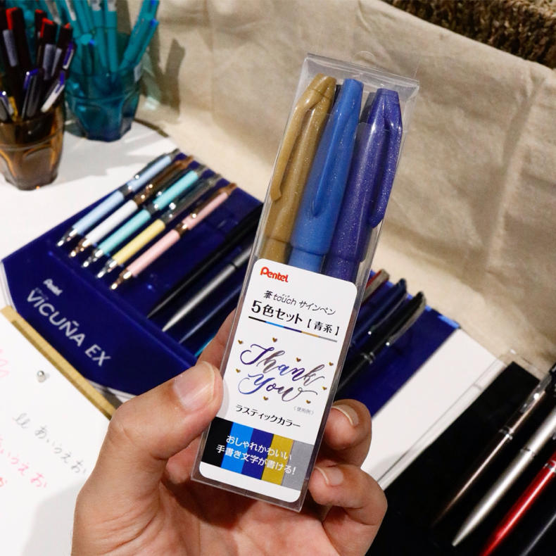 新しいサインペンを袋から出す時の心地よさについて語ろうか_c0060143_22195056.jpg
