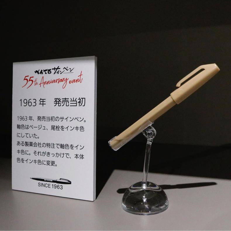 新しいサインペンを袋から出す時の心地よさについて語ろうか_c0060143_22210532.jpg