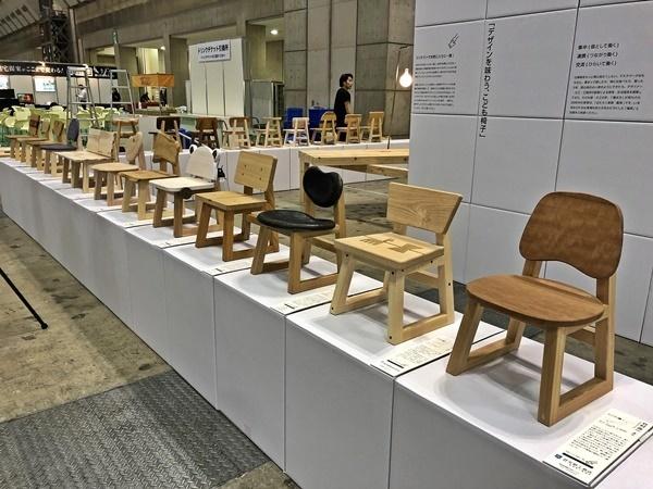 わざわ座 子供椅子_c0019551_19113175.jpg