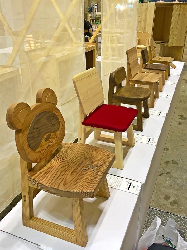 わざわ座 子供椅子_c0019551_19132588.jpg