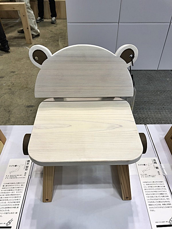 わざわ座 子供椅子_c0019551_19190910.jpg