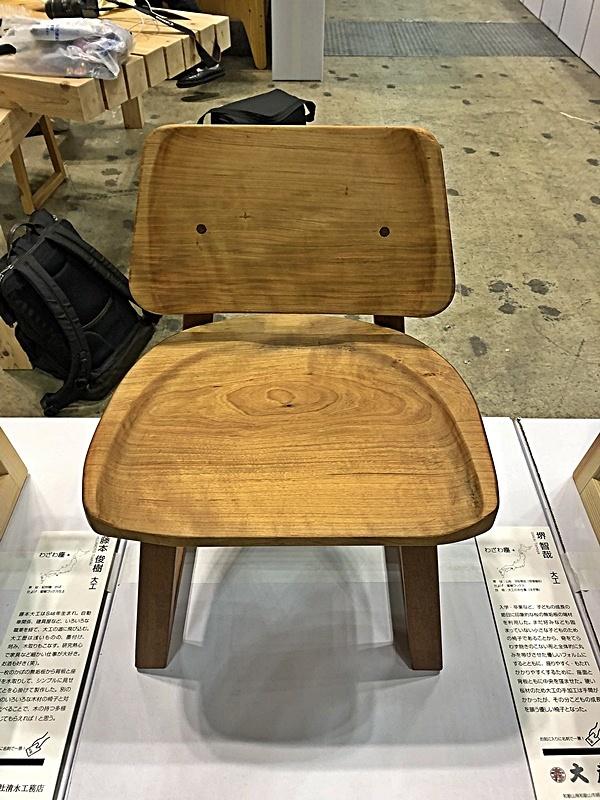 わざわ座 子供椅子_c0019551_19191068.jpg