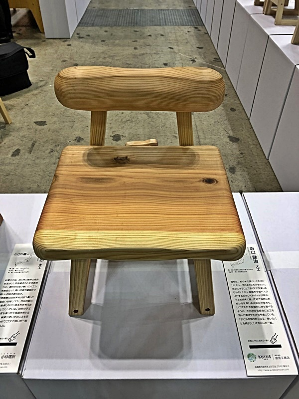 わざわ座 子供椅子_c0019551_19191094.jpg
