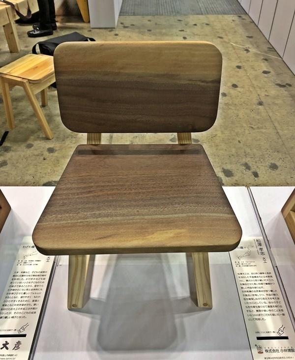 わざわ座 子供椅子_c0019551_19191095.jpg