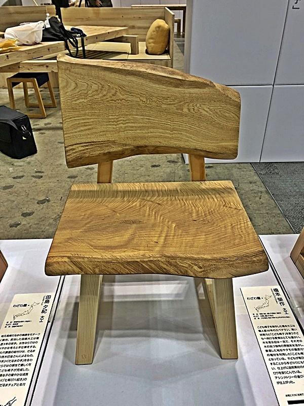 わざわ座 子供椅子_c0019551_19191153.jpg