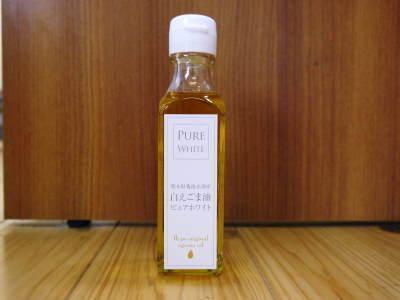 白えごま油『ピュアホワイト』平成30年度初回搾油分まもなく出荷開始!無農薬栽培で育てた白えごまの油です_a0254656_17435179.jpg