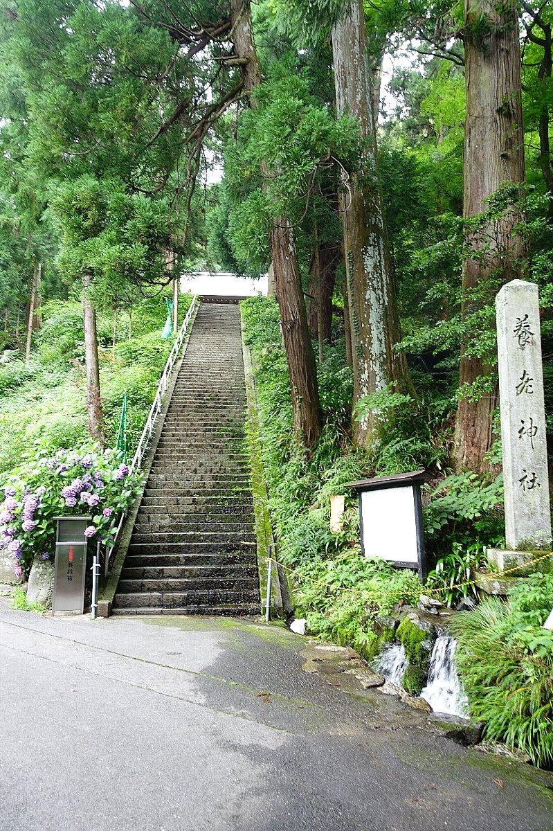 養老神社(菊水天神)_c0112559_08392043.jpg