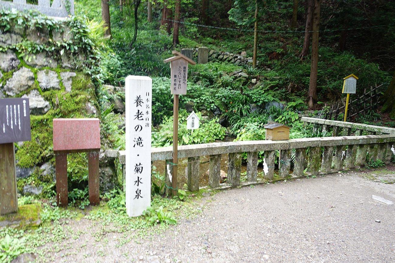 養老神社(菊水天神)_c0112559_08395856.jpg