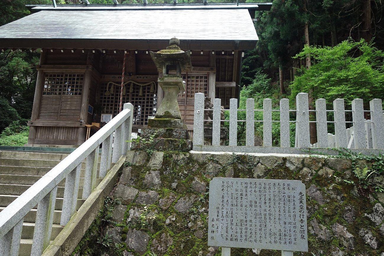 養老神社(菊水天神)_c0112559_08423834.jpg