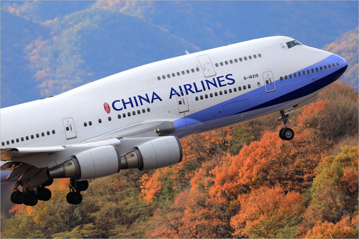 紅葉 × 747 - 広島空港_c0308259_19581578.jpg