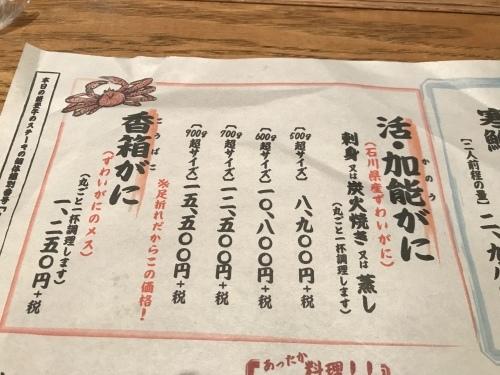 Kanazawa-1._c0153966_14571536.jpeg