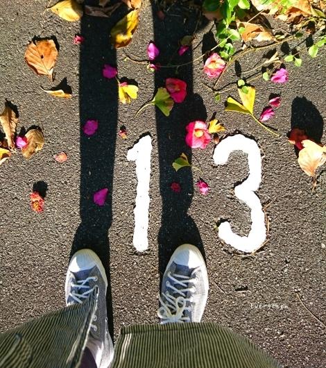 12/13(木)       時はいつも流れてる。_d0362666_18305863.jpg