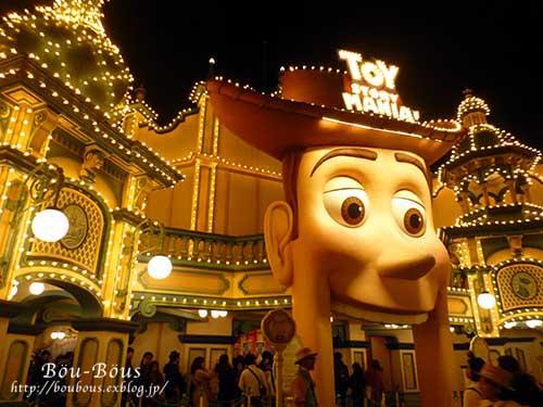 ディズニーシーのクリスマス その4 ラスト_d0128697_312079.jpg