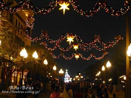ディズニーシーのクリスマス その4 ラスト_d0128697_312847.jpg