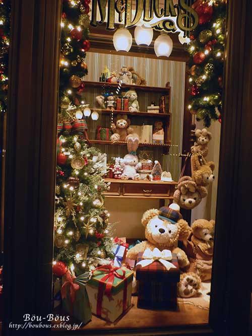 ディズニーシーのクリスマス その4 ラスト_d0128697_3493570.jpg