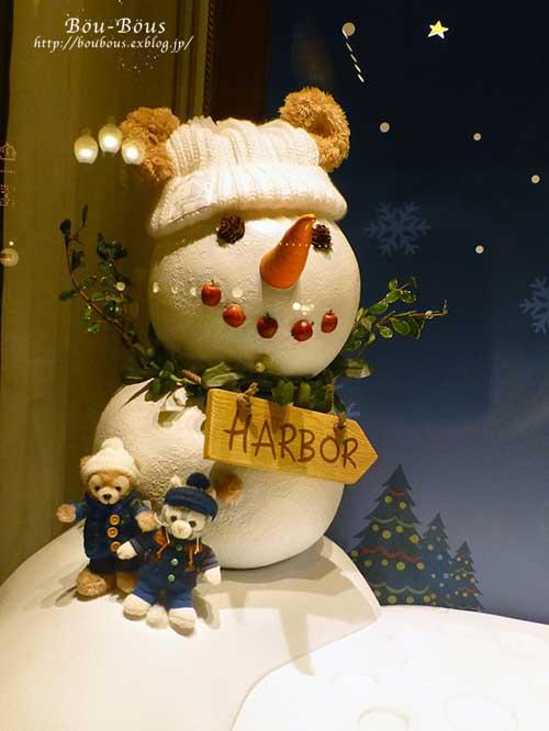 ディズニーシーのクリスマス その4 ラスト_d0128697_3512661.jpg