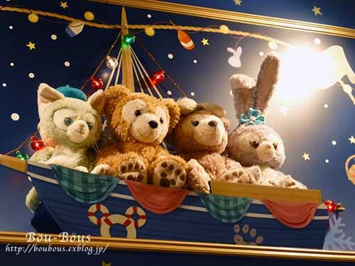 ディズニーシーのクリスマス その4 ラスト_d0128697_3514175.jpg