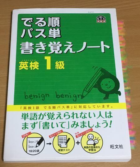 b0362900_20511581.jpg