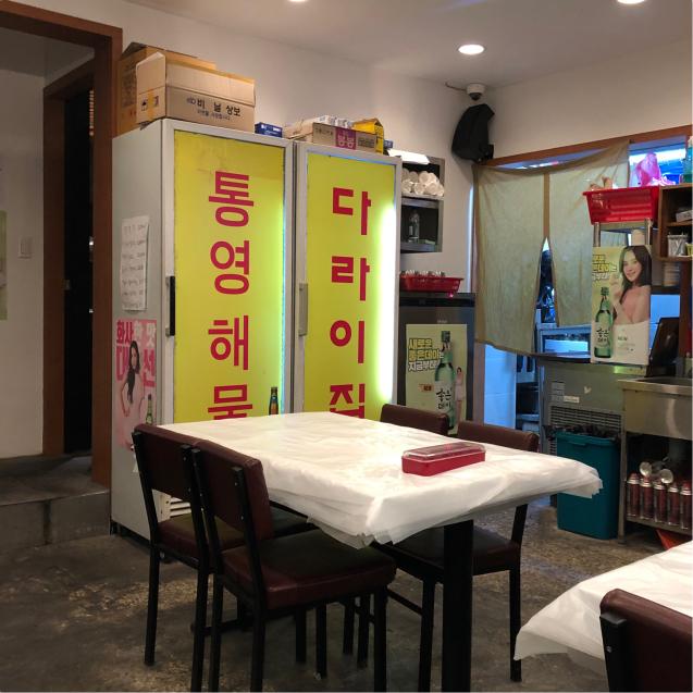 18年11月 釜山9☆西面で新鮮なタコとアワビ_d0285416_19435572.jpg