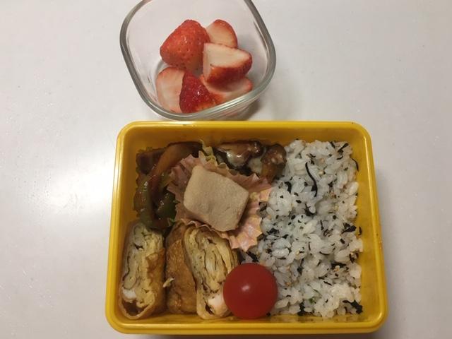 鶏肉のトマト煮弁当_b0075817_1434493.jpg
