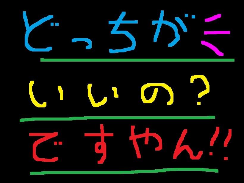 f0056935_19253997.jpg