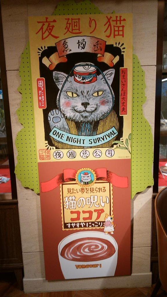 猫カフェラテ_d0044239_12365094.jpg