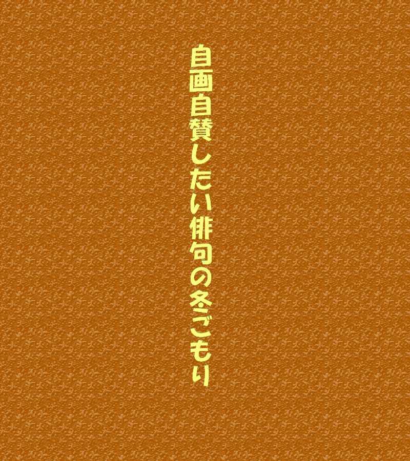 f0117041_05383470.jpg