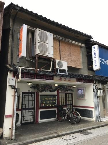 Kanazawa-2._c0153966_15251752.jpeg