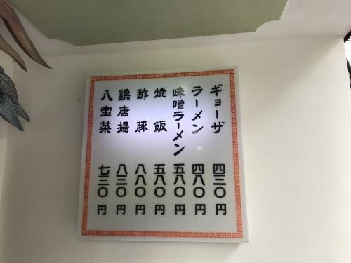Kanazawa-2._c0153966_15303031.jpeg