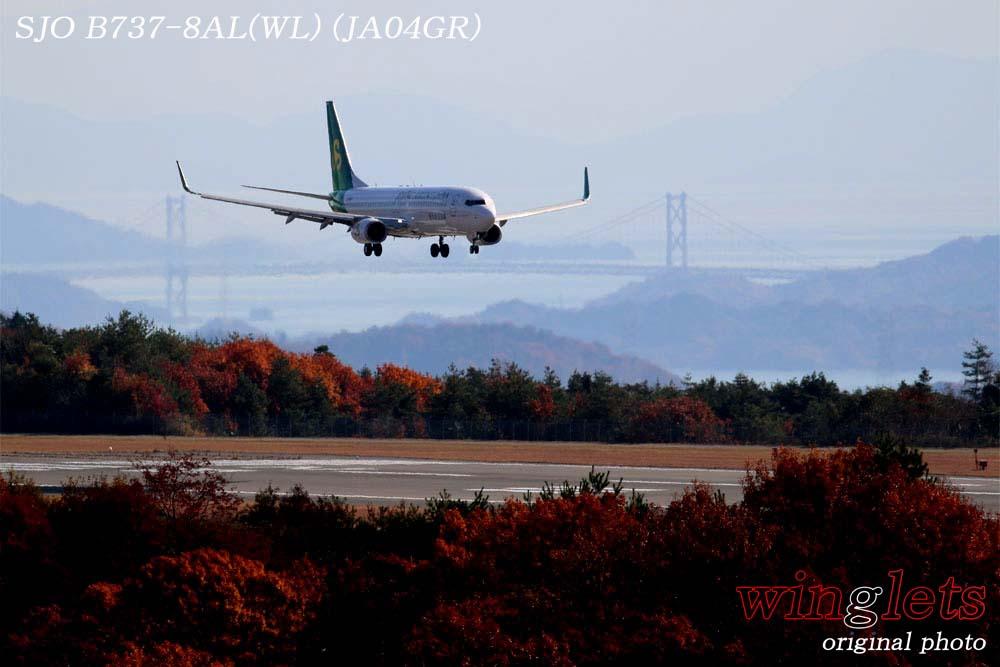 '18年 広島空港(RJOA)レポート ・・・ SJO/JA04GR_f0352866_20394689.jpg