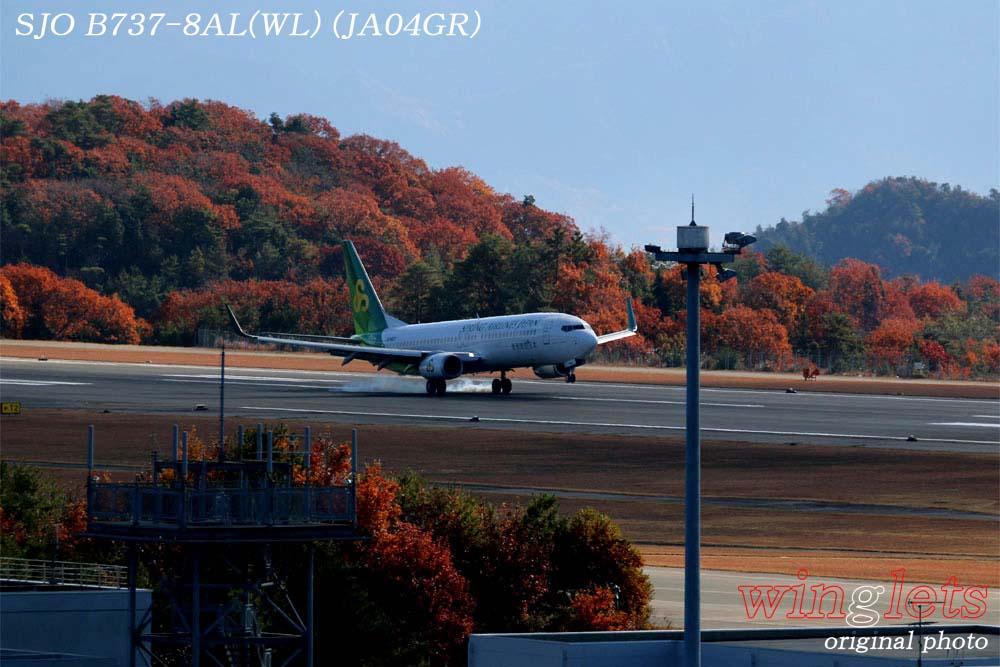 '18年 広島空港(RJOA)レポート ・・・ SJO/JA04GR_f0352866_20401563.jpg
