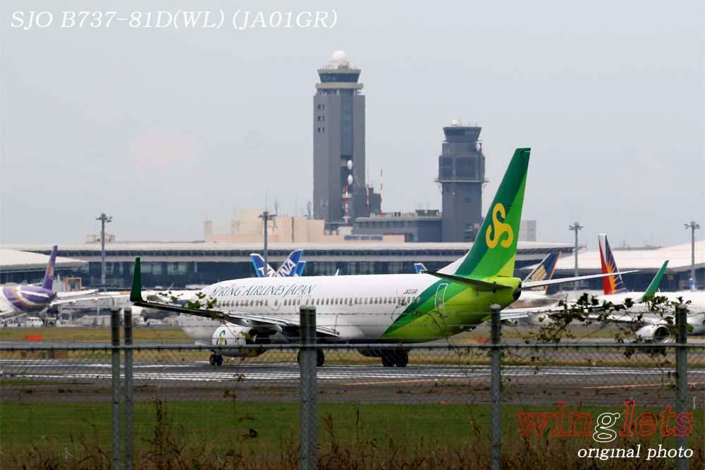 '18年 成田空港レポート ・・・ SJO/JA01GR_f0352866_2333434.jpg