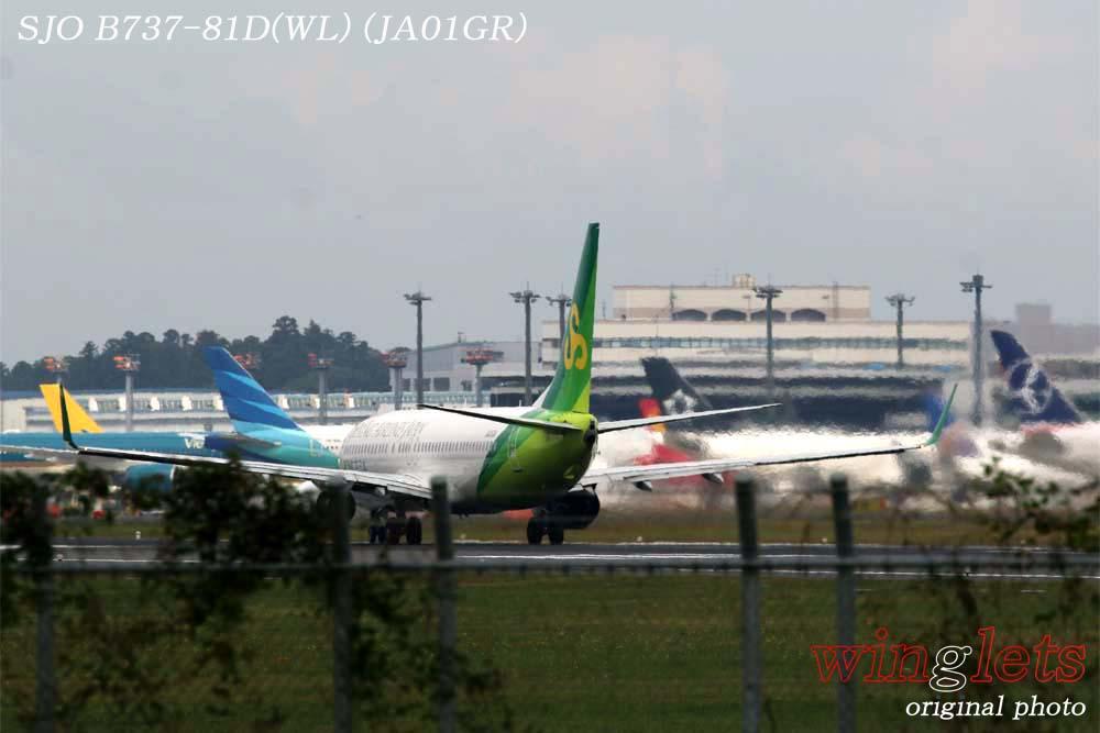 '18年 成田空港レポート ・・・ SJO/JA01GR_f0352866_2341954.jpg
