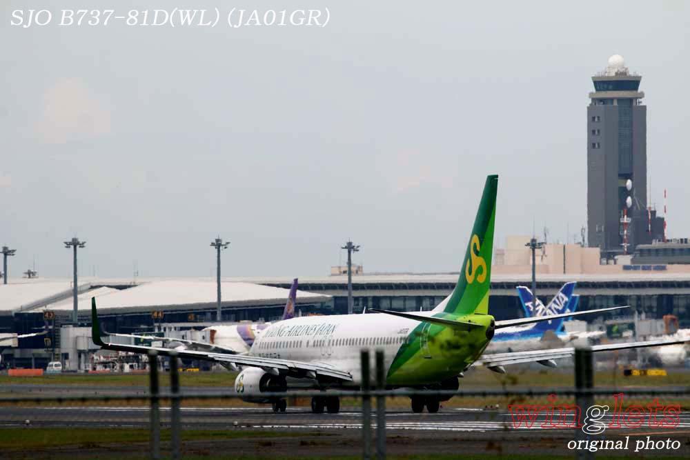 '18年 成田空港レポート ・・・ SJO/JA01GR_f0352866_234423.jpg