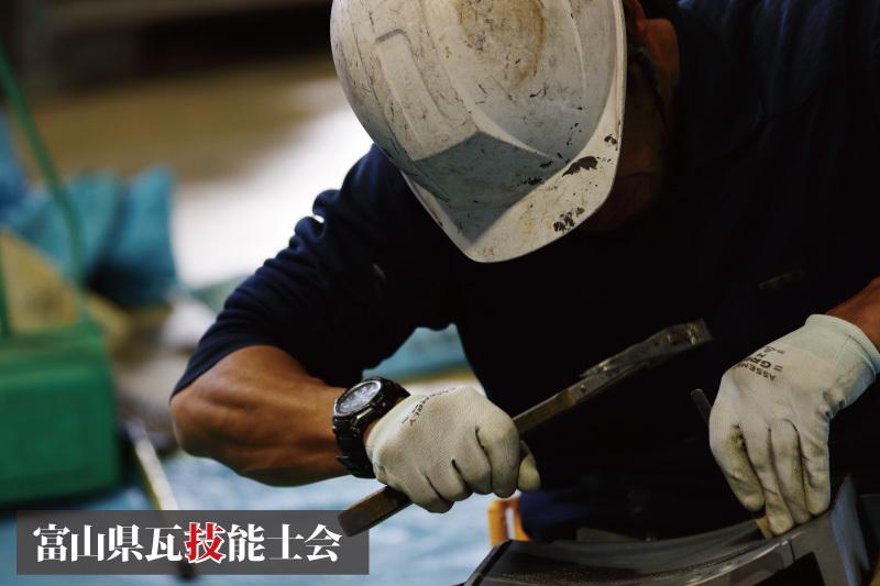 平成30年 第11回富山県瓦競技大会 結果発表_a0127669_00112031.jpg