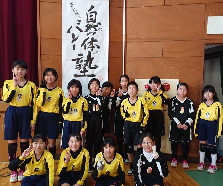 第2915話・・・バレー塾 in神戸_c0000970_08435866.jpg