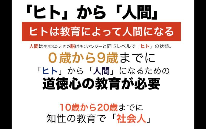 第2915話・・・バレー塾 in神戸_c0000970_08443997.png