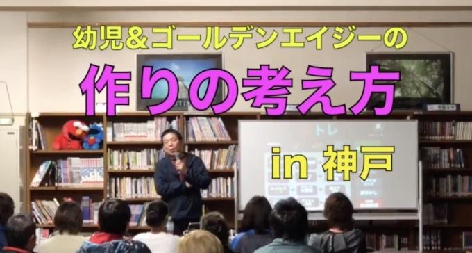 第2915話・・・バレー塾 in神戸_c0000970_08471894.jpg