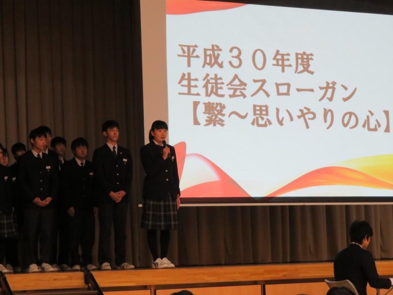 生徒会活動のまとめ_e0359282_19133730.jpg
