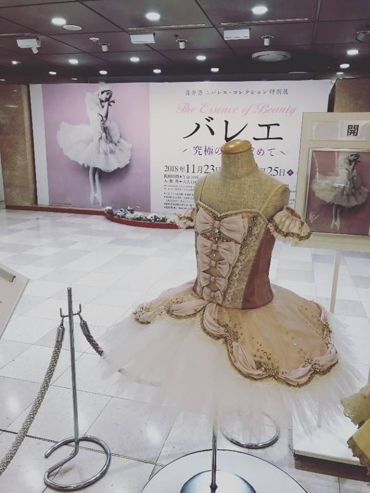 """薄井憲二コレクション\""""The essence of beauty バレエ \""""_b0195783_13435951.jpg"""