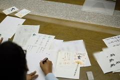日本語教室で年賀状作り♪_c0153884_15422212.jpg
