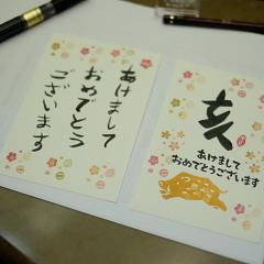 日本語教室で年賀状作り♪_c0153884_15422226.jpg