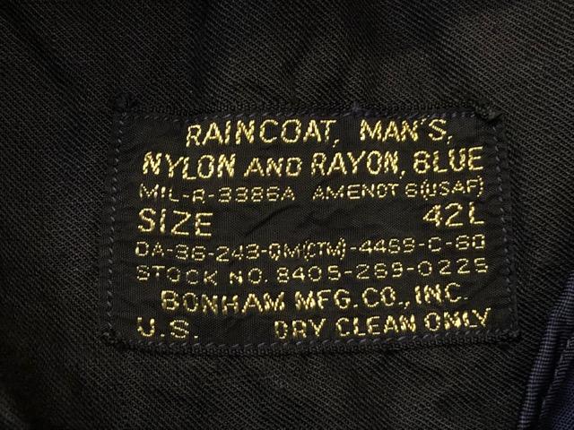 NYLON-RAYON BLUE SHADE 157!!(マグネッツ大阪アメ村店)!!_c0078587_1321568.jpg