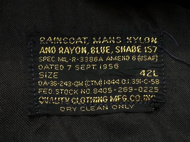 NYLON-RAYON BLUE SHADE 157!!(マグネッツ大阪アメ村店)!!_c0078587_1322355.jpg
