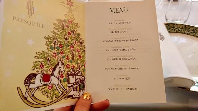 不易流行【ふえきりゅうこう】_e0167593_19462620.jpg