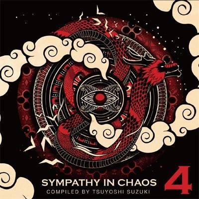 """""""Sympathy in Chaos 4"""" CD版リリース_c0311698_16343928.jpg"""