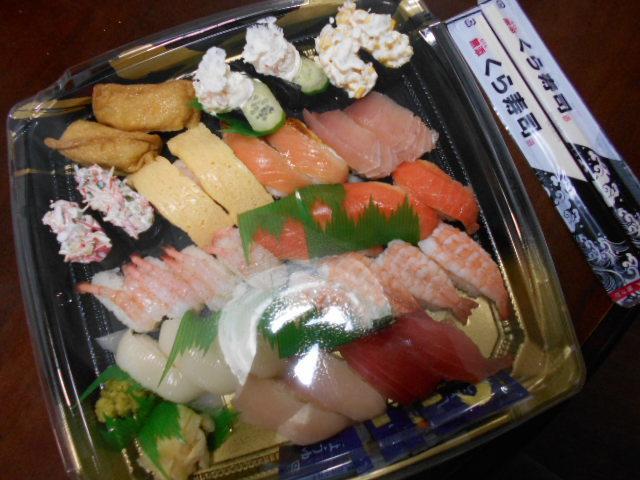 眼科の帰りは、くら寿司でランチ_f0019498_15301391.jpg