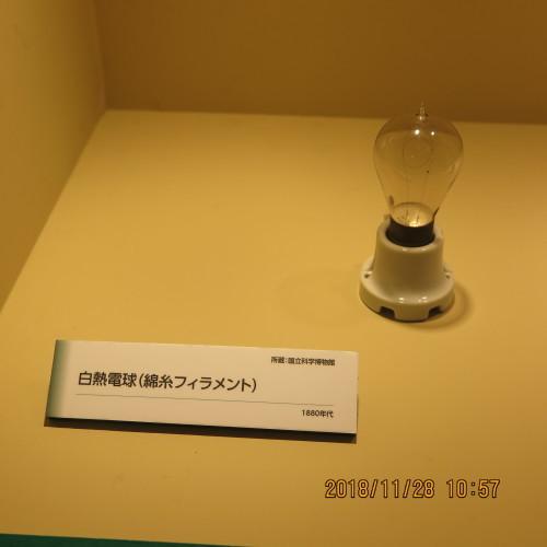 日本を変えた千の技術博 を見学 ・ 6_c0075701_21500163.jpg