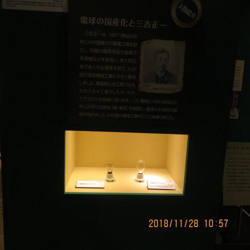 日本を変えた千の技術博 を見学 ・ 6_c0075701_21501318.jpg